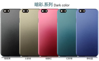 100Pcs/lot Hot Sale 2014 New Case For iphone 6 ,5Colours Brand Pudini Dark Color For 4.7 Inch Phone Case For iphone 6+Retail Box