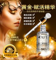 Super Anti-rugas Anti Aging Colágeno ouro 24k Essence Hidratante Pele Creme Whitening Face Care ácido hialurônico líquido