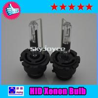 2X 35W D2R car hid xenon bulb replacement 4300K 5000K 6000K 8000K auto HID headight bulb D2R