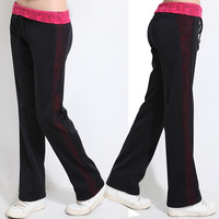 Female sports trousers female slim fashion plus size straight casual sports pants trousers