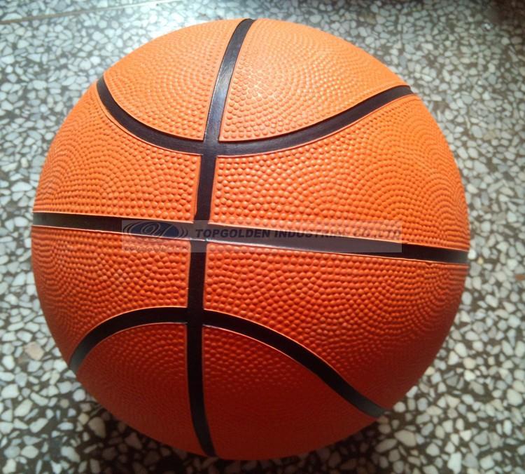 7 standard basketball rubber basketball equipment basketball child basketball(China (Mainland))
