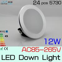 Hot sales SMD5730 levou downlight 12w White Led Downlight 110v/120v/220v White/Warmwhite lampada light FreeShipping Wholesale