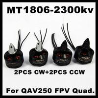 top selling 4PCS/Lot 2Pair EMAX MT1806 2300KV Brushless Motor CW+CCW for Mini RC Multi-rotor Tri Quad-copter