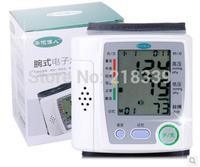 Household Digital Wrist Blood Pressure Monitor Heart Beat Meter Sphygmomanometer tonometer health monitors
