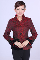 2014 Chinese Women's Traditional Embroidery red  jacket Cheongsam Vest Dress M-XXXL