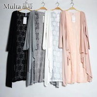 Autumn cardigan female long coat outside the ride modal cotton long-sleeved lace large size women's Korean commuter solid