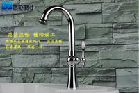 Single Cold Kitchen Faucet  Basin Faucet  Copper Alloy Body Exquisite Appearance