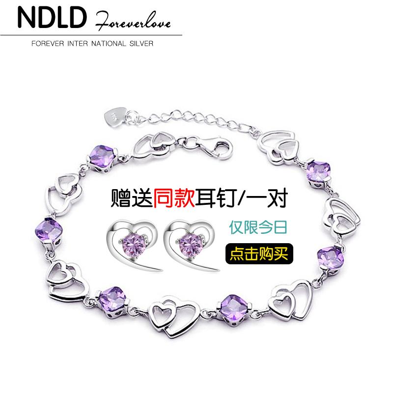 ... His Hers Bracelets Boyfriend Girlfriend Jewelry,Valentine's Day gift