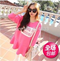Fall fashion models fall pregnant sleeve maternity dress shirt pregnant Wawa Shan Korean alphabet