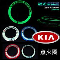 Kia ring refires k2k3k5 luminous key hole ignition circle decoration stickers key