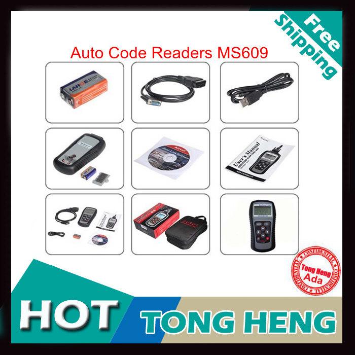Оборудование для диагностики авто и мото OEM MS609 C MS 609 комплект шнуров для диагностики авто
