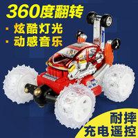 Remote control car oversized dump-car charge stunt car super large electric remote control car child boy toy