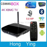CS968S Quad Core 2.4G/5G Android TV Stick RK3288 2GB/8GB 5 MP TV Box Bluetooth Wifi HDMI Smart Media Player  TV Receiver 4K XBMC