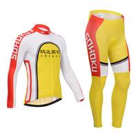 Hot sale Yowamushi Pedal sohoku cycling clothing Men cycling jersey long sleeve + Cycling Bib pants XS-4XL