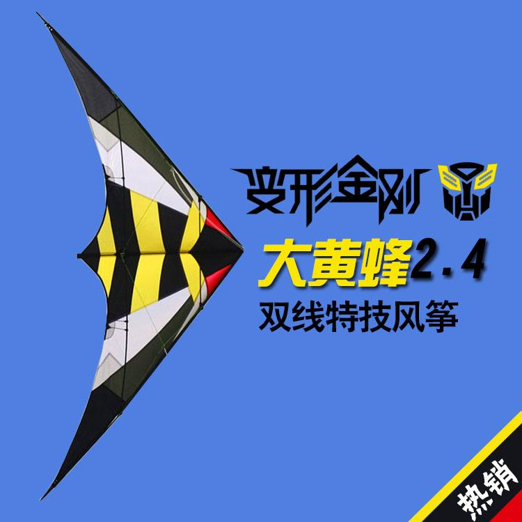 Bumblebee stunt kite stunt kite dual line kite weifang kite(China (Mainland))
