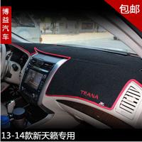 13 photophobism earthsound pad new teana instrument photophobism console pad work table heat insulation pad