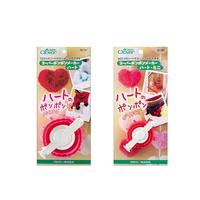 Free Shippng Pompom Maker sweet heart Pattern CLOVER DIY crafts tools 50mm/70mm