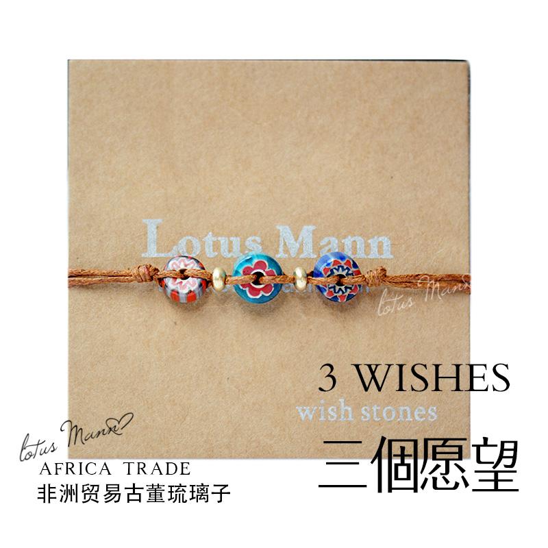 Lutasiman African trade beads antique glass beads bracelet dogeared three wishes wishing prayers style(China (Mainland))
