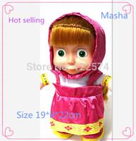 2014 new music Russia Masha girls doll Masha and bear cartoon action figure kids Birthday Christmas Gifts