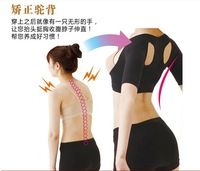 1Pcs women girl back shoulder corrector slimming arm  lift chest shapers Women Body shaper corset