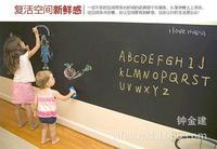 Three generations can remove waterproof board stick wholesale creative DIY doodle 60 cm width 200 cm long