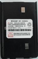 1500MAH Li-ION battery for  kst-v6  walkie talkie 2 way radio