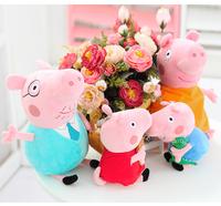 4pcs/lot Kids Girls 19CM Plush George Peppa Pig Family Toys Keychain 30CM Daddy Mummy Pig Stuffed Pelucia Pig Peppa Family Set