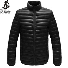 Free shipping ! new fashion 2014 winter mens down jacket solid thin breathable mens coat casual warm jacket white duck down men(China (Mainland))