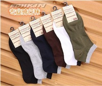 30712 TK high-end professional cycling socks summer socks wholesale cotton waist boat socks comfortable