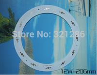 12w 206mm LED PCB,for 12pcs LEDs, base, Aluminum PCB, LED DIY Printed Circuit Boards, high power 12W PCB