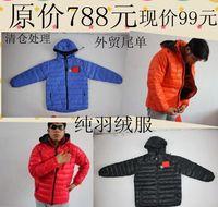 Male slim short design stand collar 2014 elegant men's clothing thick down coat