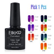Elite99 2014 Soak Off Color Changing LED UV Unhas de Gel Polish Art Professional Chameleon mudança de temperatura Cor 10ml 5728(China (Mainland))