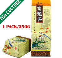 2014 Time-limited Sale New Vacuum Pack Original 5a Taiwan Alpine Oolong Tea Premium Ginseng Health 250g free Shipping Wholesale