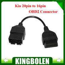 2015 Free Shipping Kia 20 PIN to 16 PIN OBD1 to OBD2 Connect Cable Kia 20PIN Car Diagnostic Tool Cable(China (Mainland))