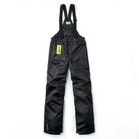 Double 11 suspenders adjustable plus cotton windproof waterproof outdoor skiing pants trousers male 760g