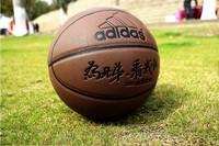 2014 new  Moisture soft skin Cement floor wear-resisting antiskid outdoor basketball