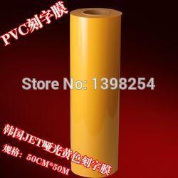 free shipping Heat Transfer Vinyl/ Wholesale PVC Heat Transfer Vinyl yellow color heat transfer film for fabric(China (Mainland))
