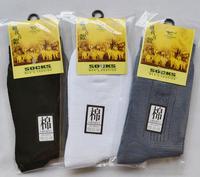New 2014 Mens sport Socks outdoor sports winter socks men fashion 2014 solid socks 5pair/lot