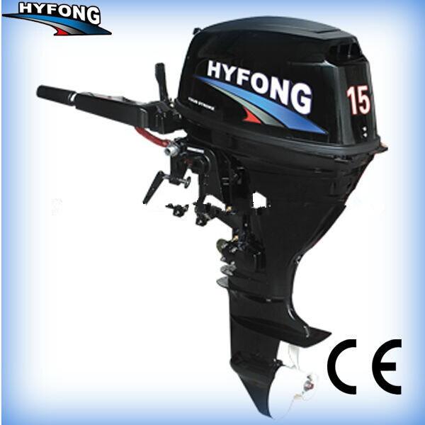 Melhor preço e alta qualidade 2 tempos de 15 hp pequenos motores de popa com aprovação CE(China (Mainland))