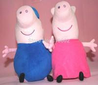 2014 New Products Peppa pig Grandparents 2pcs/set 12-inch Plush Toys Brinquedos Pepa Dolls