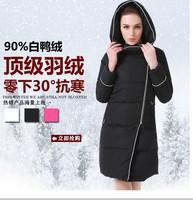 2014 Women winter Jacket S/M/L/XL  winter wear female Warm overcoat women duck down Jacket White Long Jacket Winter Overcoat