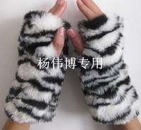 NEW ARRIVAL! fingerless woolen fur gloves zebra pattern winter mittens ON SALE