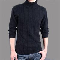 Semir male turn-down collar turtleneck sweater men's clothing thickening sweater slim sweater turtleneck shirt
