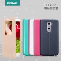 Original G2 BEPAK Flip Leather Open Window Smart Case Skin Pouch For LG G2 D802 Free Shipping
