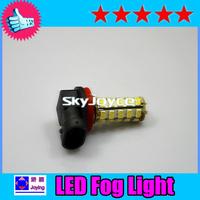 Super white H11 LED Bulb Car led Fog Light Daytime running Lamp H1/H3/H7/9005/9006/H11 Chip LED Fog Light