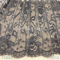 22 cm scallop edge black elastic lace trimming fabric material