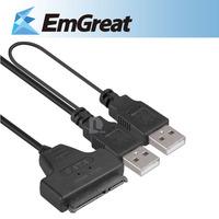 "New 2.5"" inch HDD Hard Disk Drive G9 USB 2.0 to SATA Adapter Cable 7+15 Pin 22 Pin Adapter Cable Black P0015771 Free Shipping"