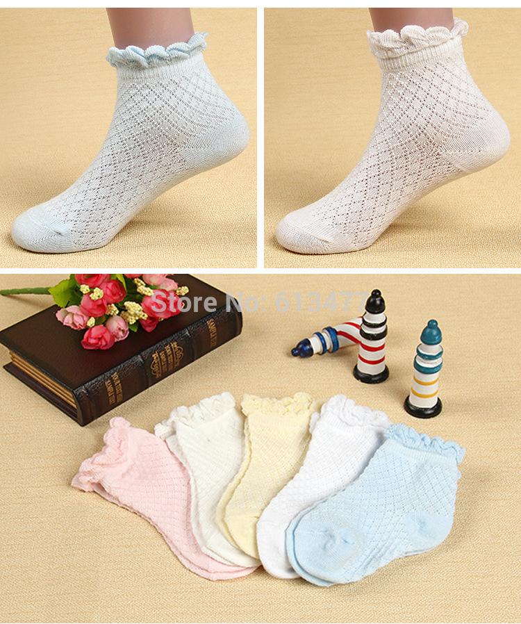 Носки для мальчиков Kid's