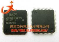 LPC2368FBD100 LPC2368 LQFP100 100% New & Original 5pcs /lot free shipping