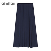2014 Women All-Match Elegant Modal Elastic Waist Solid Color Black Nave blue Expansion Bttom Pleated Casual A-Line Skirt D0971#